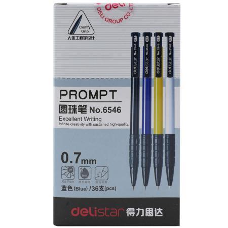 得力6546圆珠笔0.7mm子弹头(蓝)