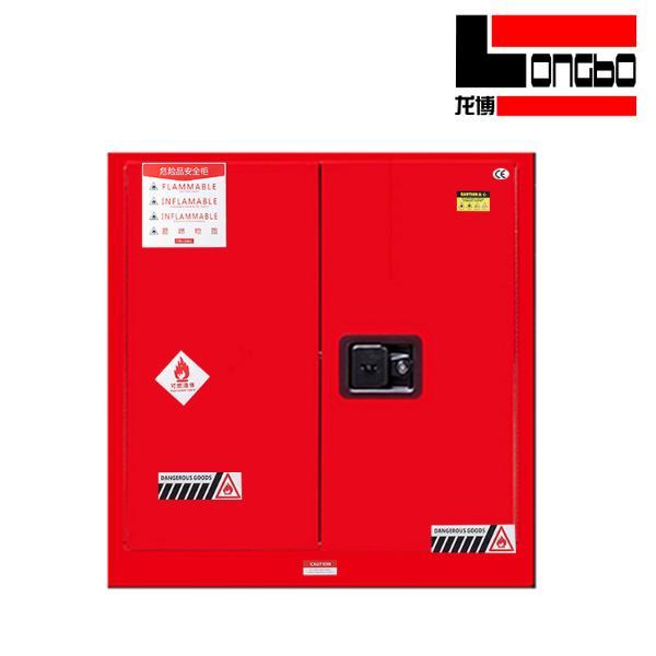 LONGBO-057 工业防爆柜化学品安全柜实验室危化品储存柜双锁易燃品防火试剂柜 30加仑 红色