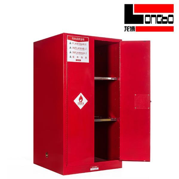 LONGBO-057 工业防爆柜化学品安全柜实验室危化品储存柜双锁易燃品防火试剂柜 60加仑 红色