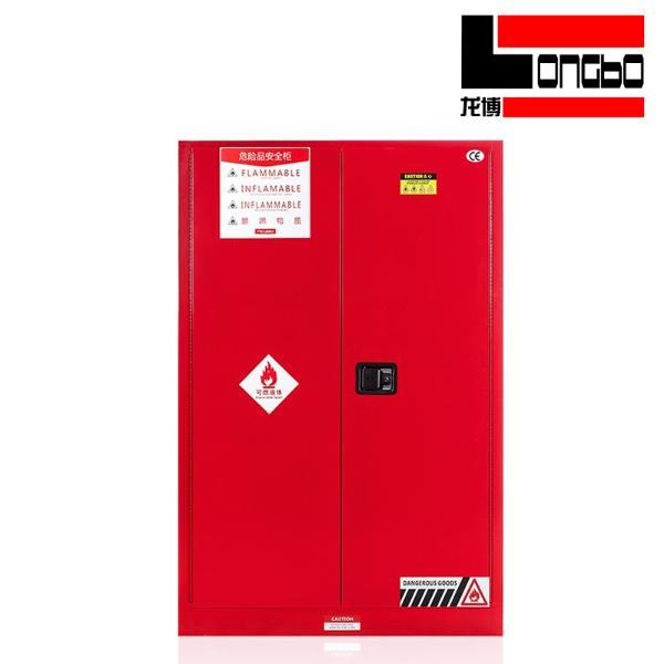 LONGBO-057 工业防爆柜化学品安全柜实验室危化品储存柜双锁易燃品防火试剂柜 90加仑 红色