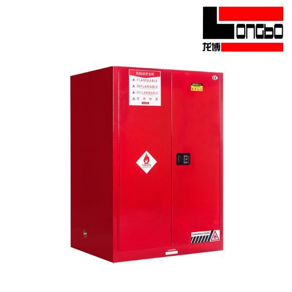 LONGBO-057 工业防爆柜化学品安全柜实验室危化品储存柜双锁易燃品防火试剂柜 110加仑 红色